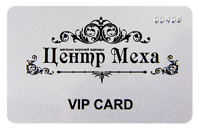 vip_card.png